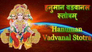 Hanuman Vadvanal Stotra