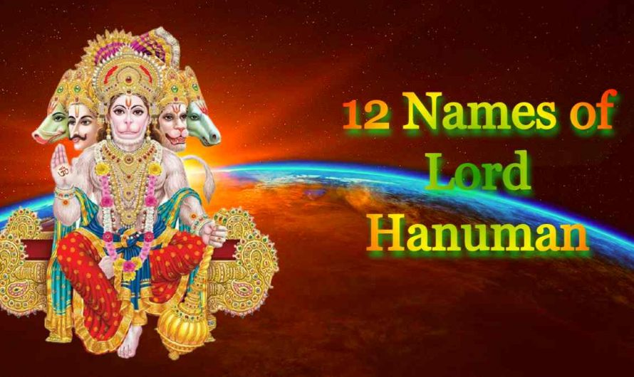 12 Names of Lord Hanuman :Hindi and English with meaning