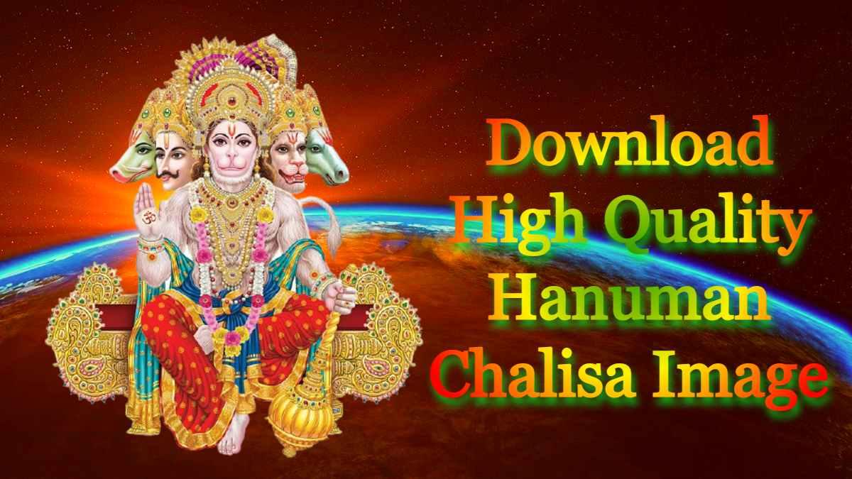 Download High Quality Hanuman Chalisa Image