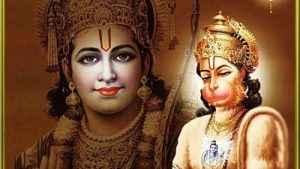 hanuman puja vidhi, hanuman image