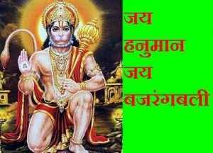 sunderkand hindi