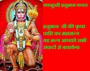 Hanuman Photo free download
