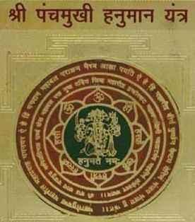 Panchmukhi Hanuman Yantra