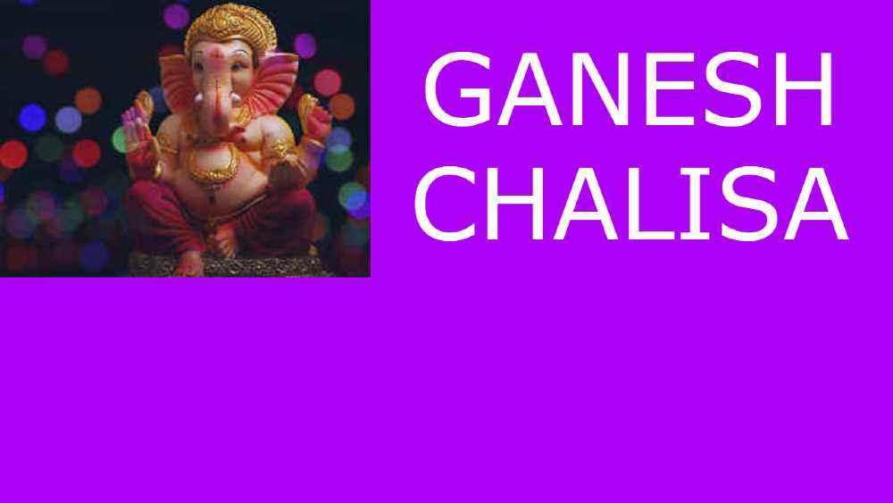 Ganesh Chalisa English