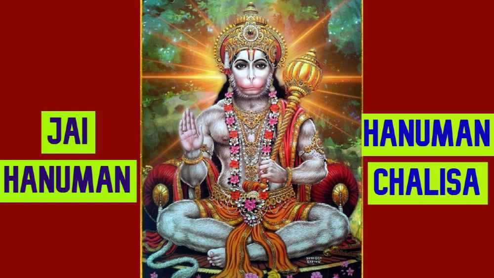 Hanuman Chalisa Hindi Mein