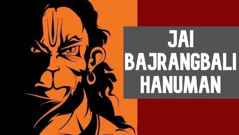 Hanuman Chalisa Hindi Lyrics