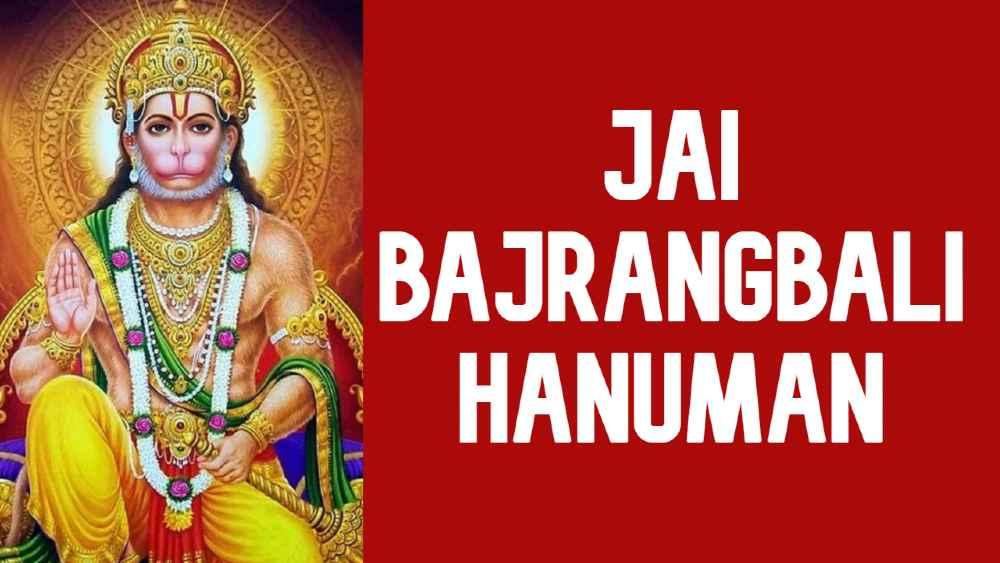 Bajrangbali Chalisa Tamil