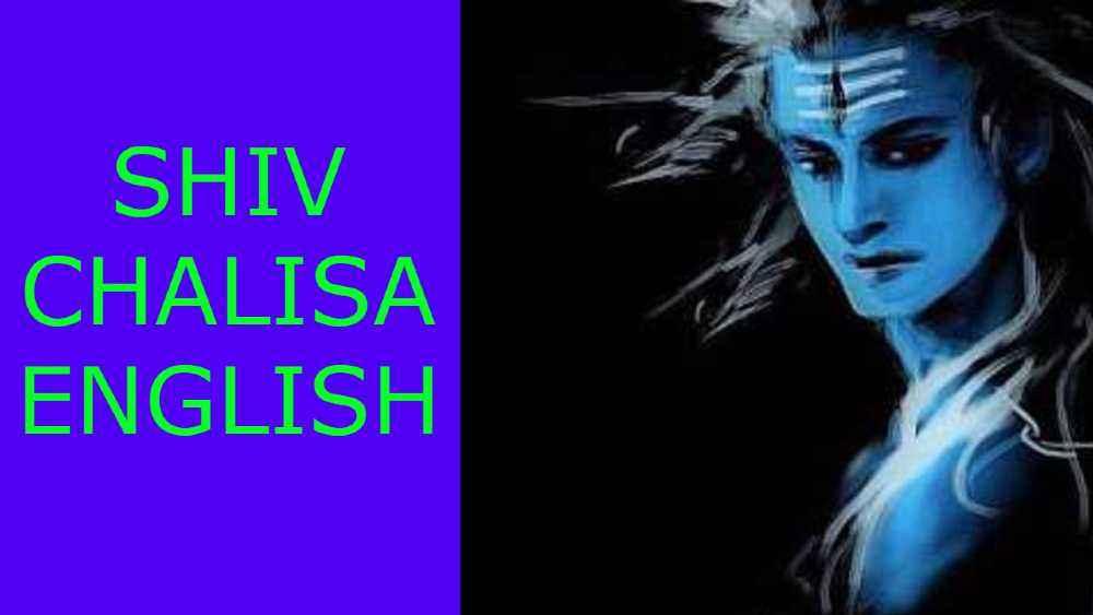 Shiv Chalisa English