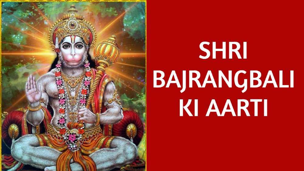 Hanuman Ji Aarti Lyrics