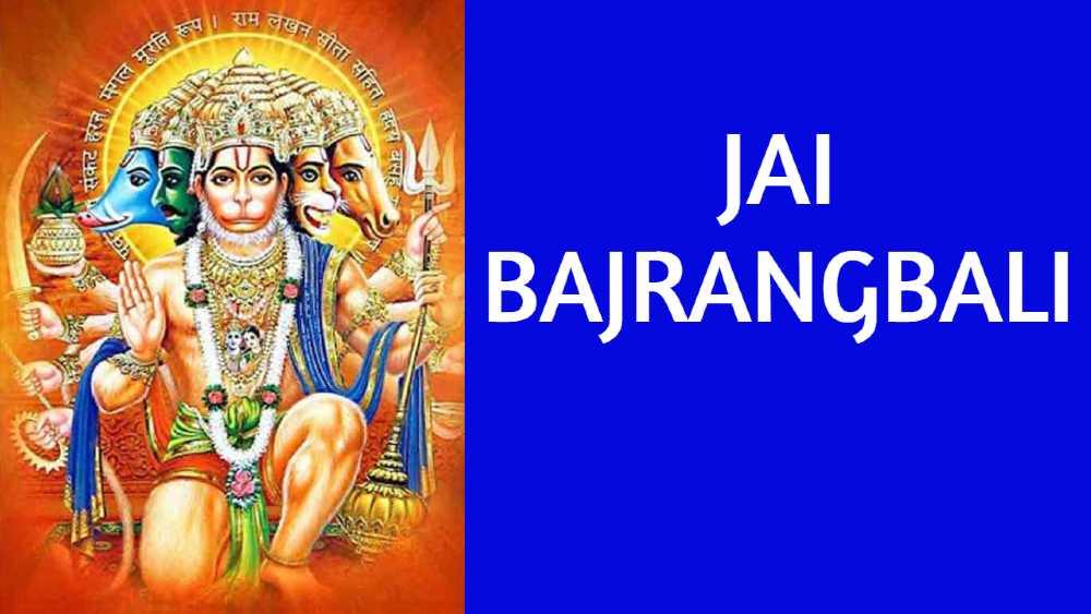 Hanuman Ji Ki Aarti in Hindi