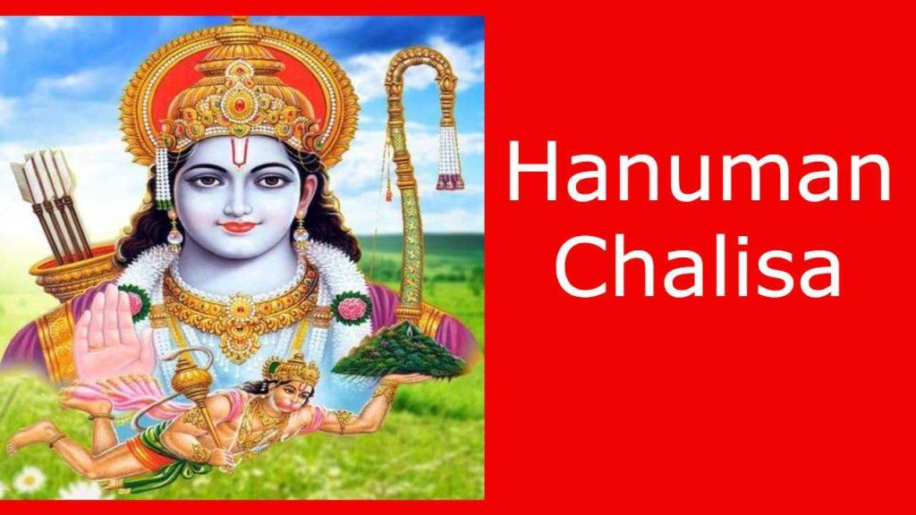 Kannada Hanuman Chalisa